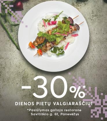 Dienos pietų valgiaraščiui -30%